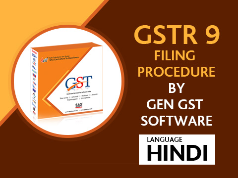 How to File GSTR 9 by Gen GST Software?