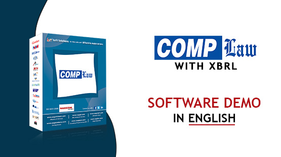 Gen Complaw Software Demo English