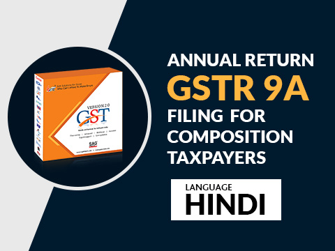 GSTR 9A Filing Demo By Gen GST Software